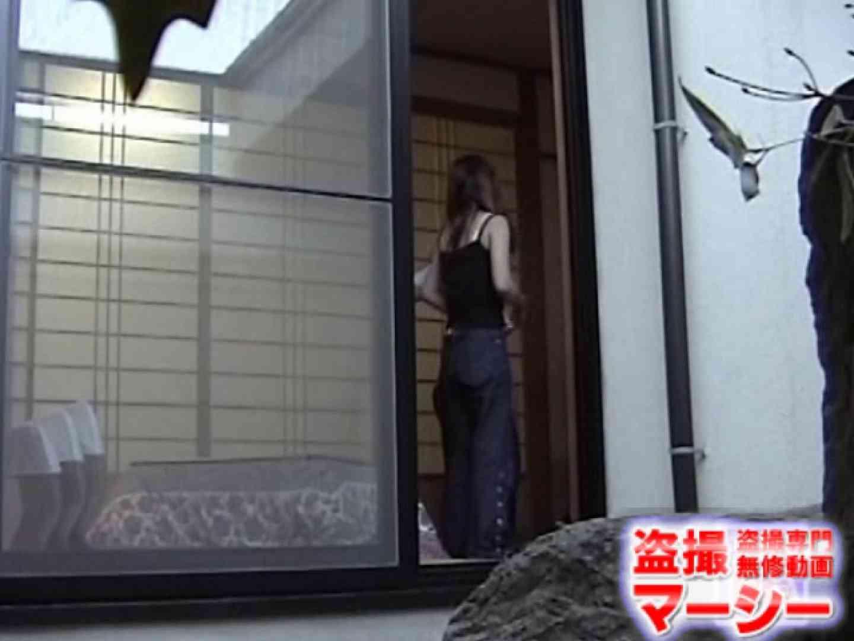 女子寮の女風呂 露天風呂付 女風呂  83pic 2