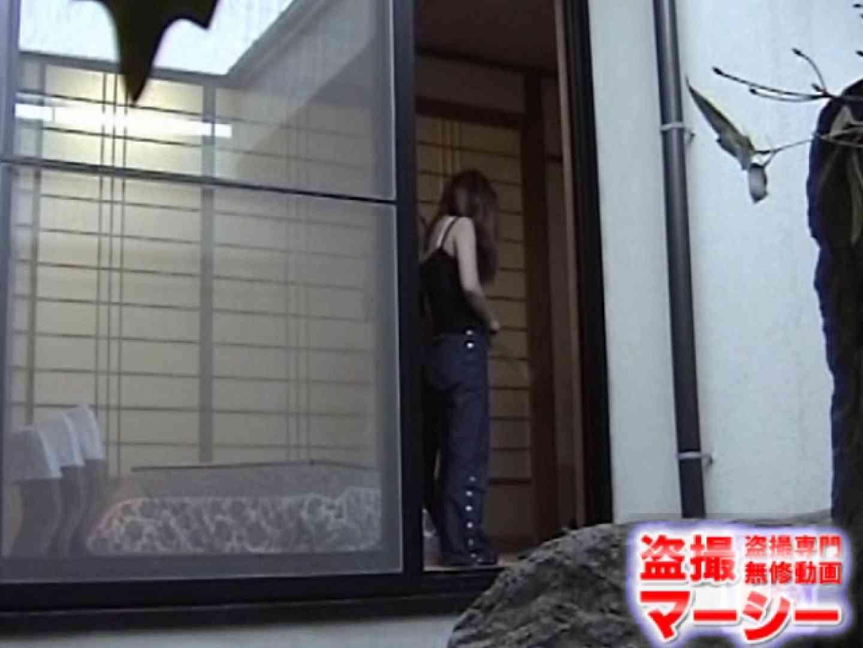 女子寮の女風呂 露天風呂付 女風呂  83pic 3
