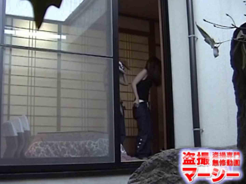 女子寮の女風呂 露天風呂付 女風呂  83pic 4