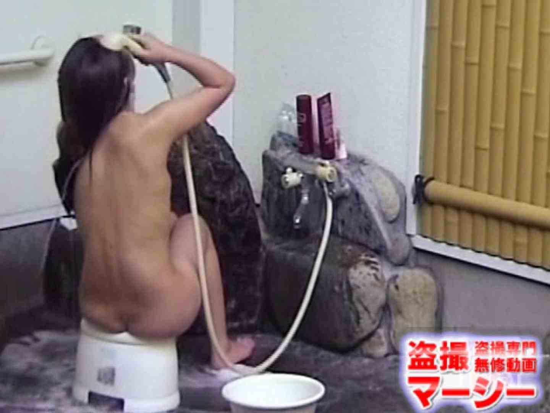 女子寮の女風呂 露天風呂付 女風呂  83pic 5