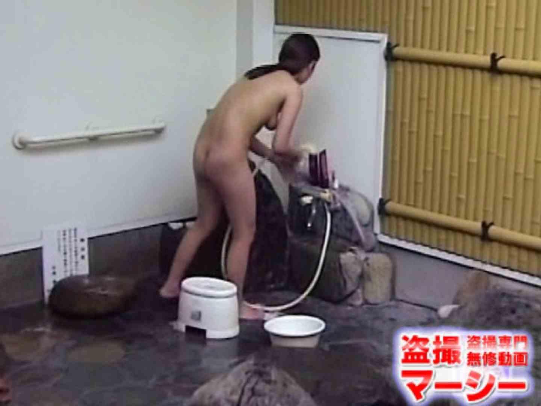 女子寮の女風呂 露天風呂付 女風呂  83pic 11