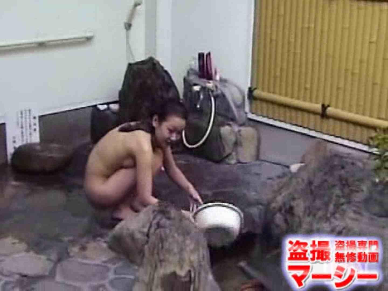 女子寮の女風呂 露天風呂付 女風呂  83pic 13