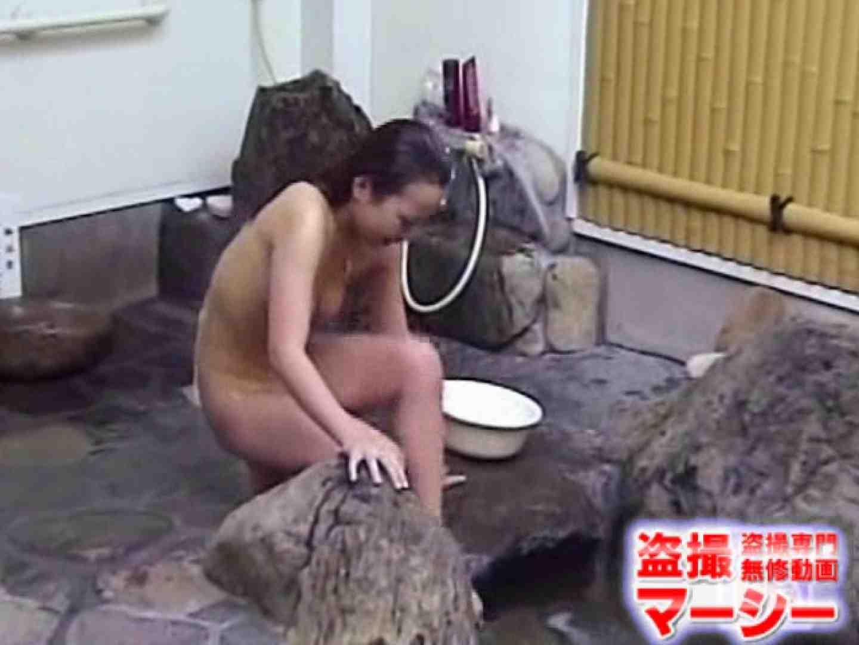 女子寮の女風呂 露天風呂付 女風呂  83pic 14