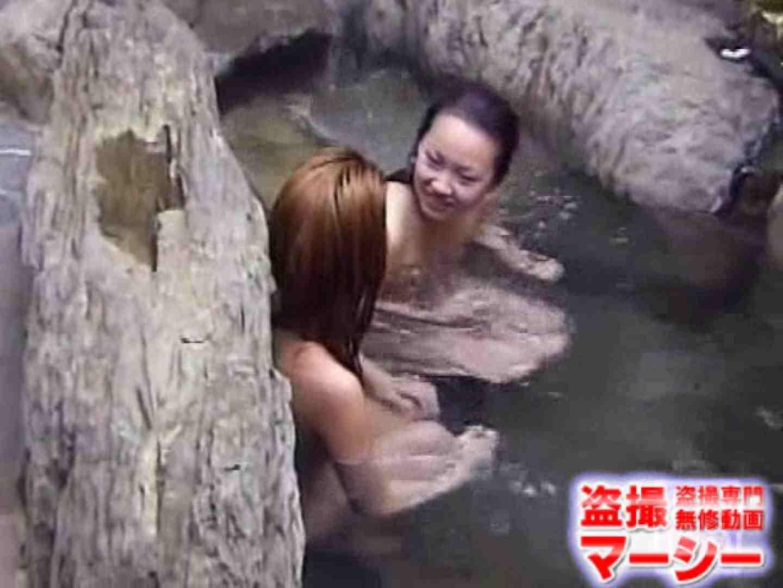 女子寮の女風呂 露天風呂付 女風呂  83pic 15