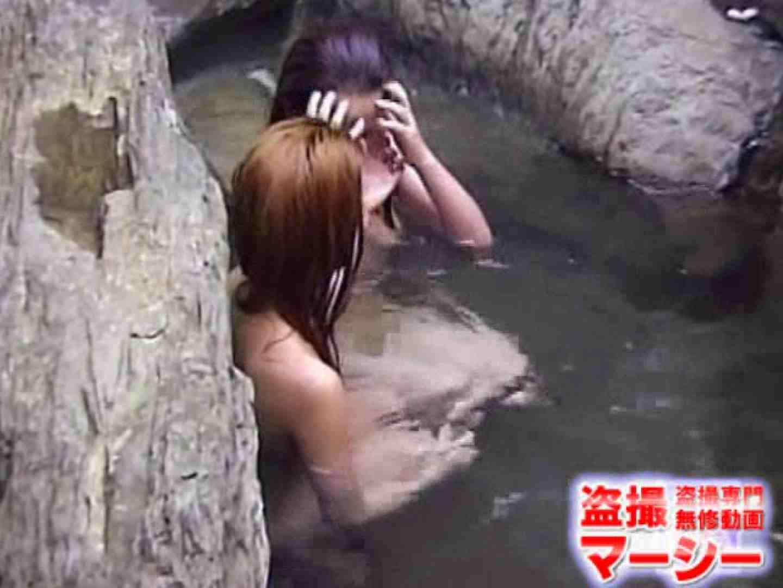 女子寮の女風呂 露天風呂付 女風呂  83pic 16