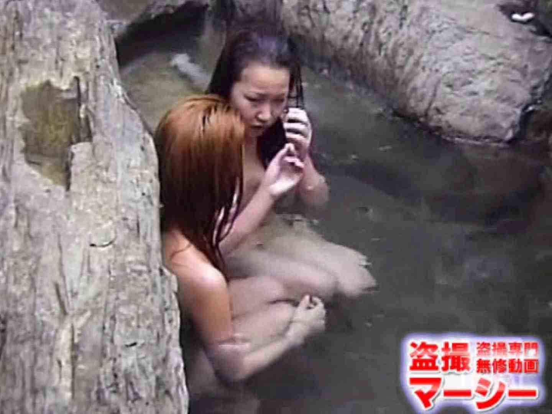 女子寮の女風呂 露天風呂付 女風呂  83pic 17