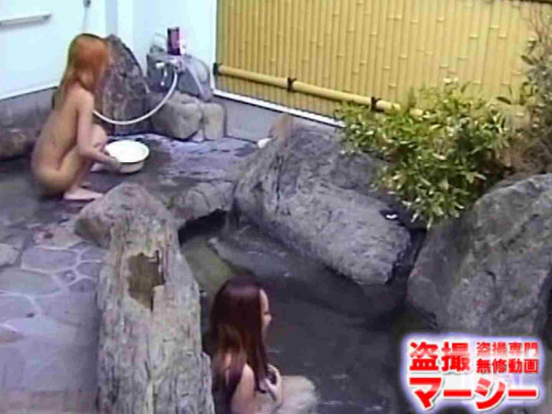女子寮の女風呂 露天風呂付 女風呂  83pic 30