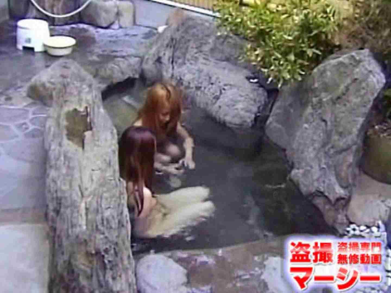 女子寮の女風呂 露天風呂付 女風呂  83pic 32