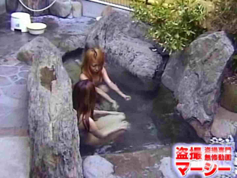 女子寮の女風呂 露天風呂付 女風呂  83pic 33