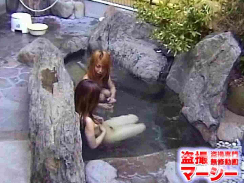 女子寮の女風呂 露天風呂付 女風呂  83pic 35