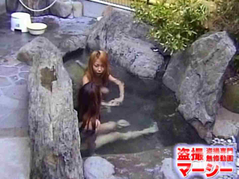 女子寮の女風呂 露天風呂付 女風呂  83pic 38