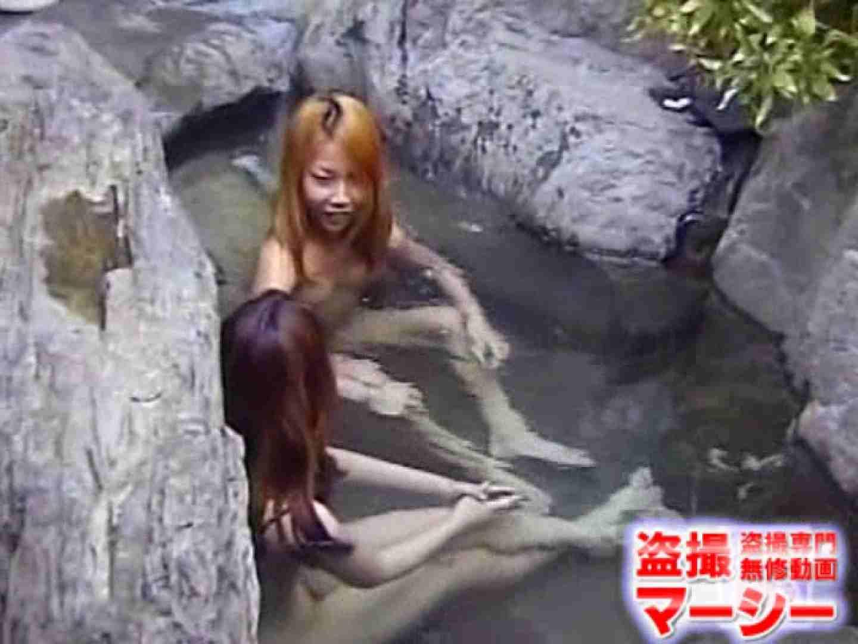 女子寮の女風呂 露天風呂付 女風呂  83pic 39
