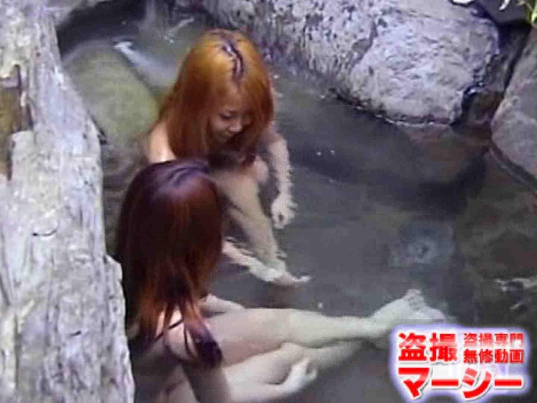 女子寮の女風呂 露天風呂付 女風呂  83pic 40