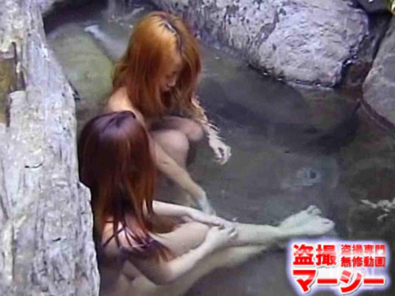女子寮の女風呂 露天風呂付 女風呂  83pic 41