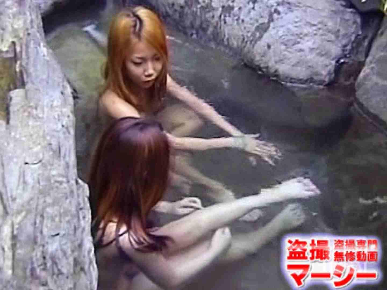 女子寮の女風呂 露天風呂付 女風呂  83pic 42