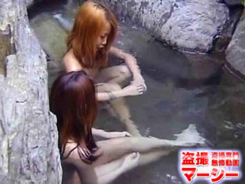 女子寮の女風呂 露天風呂付 女風呂  83pic 44