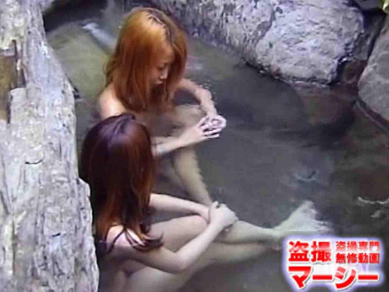 女子寮の女風呂 露天風呂付 女風呂  83pic 45