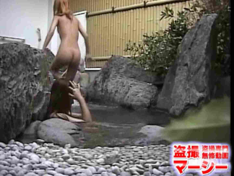 女子寮の女風呂 露天風呂付 女風呂  83pic 47