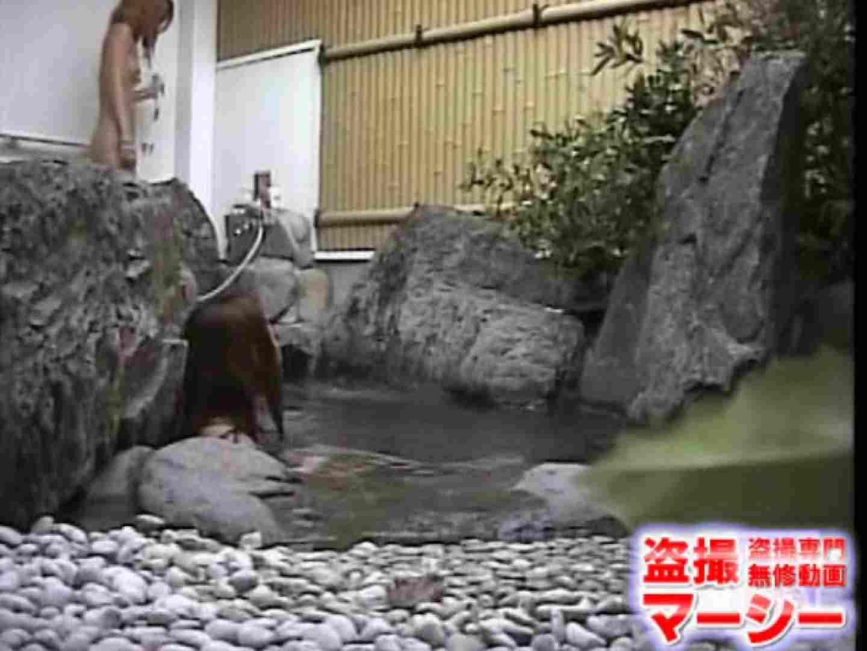 女子寮の女風呂 露天風呂付 女風呂  83pic 48