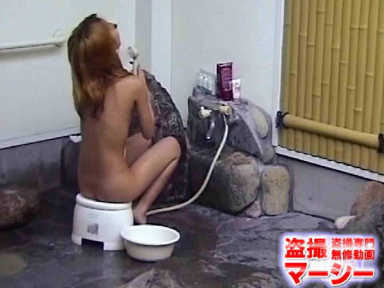 女子寮の女風呂 露天風呂付 女風呂  83pic 49