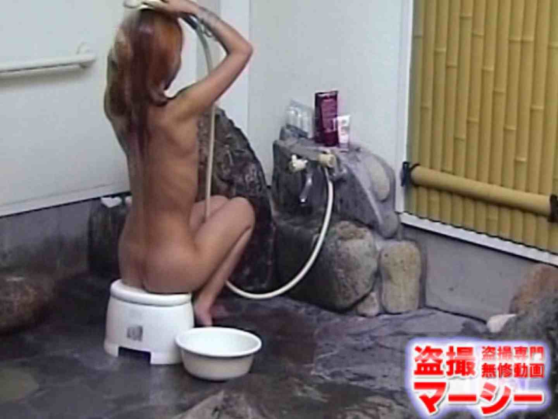 女子寮の女風呂 露天風呂付 女風呂  83pic 50
