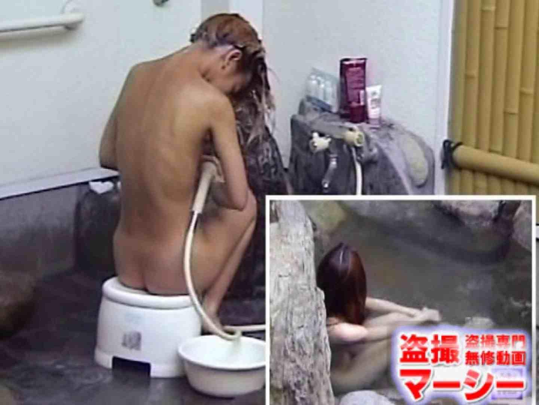 女子寮の女風呂 露天風呂付 女風呂  83pic 54