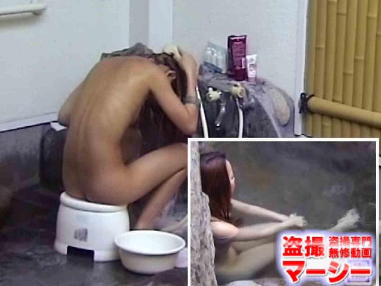 女子寮の女風呂 露天風呂付 女風呂  83pic 57