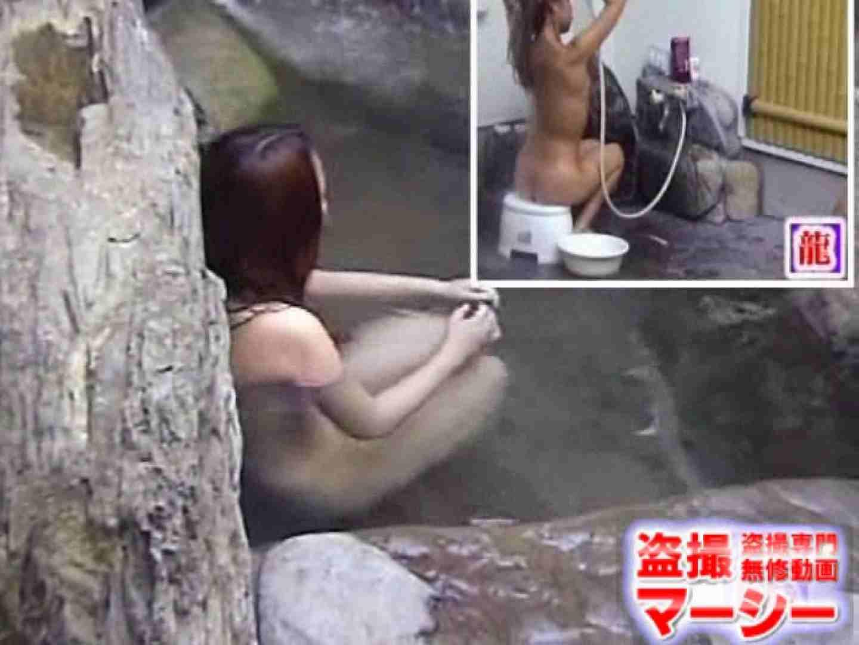 女子寮の女風呂 露天風呂付 女風呂  83pic 66