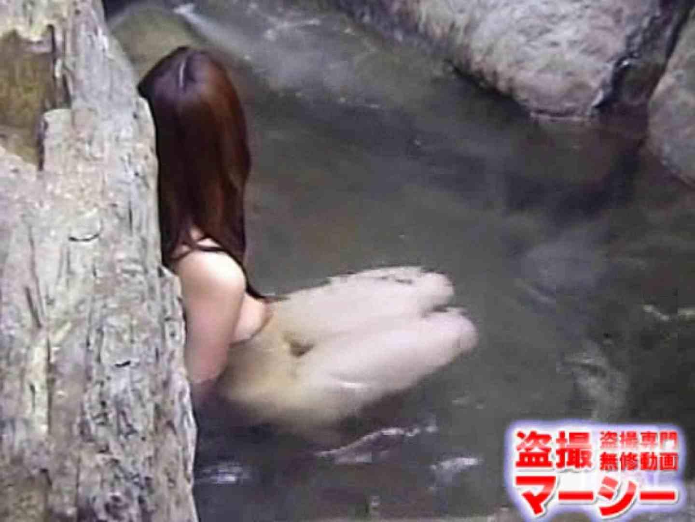 女子寮の女風呂 露天風呂付 女風呂  83pic 67