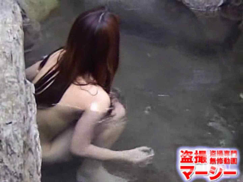 女子寮の女風呂 露天風呂付 女風呂  83pic 78