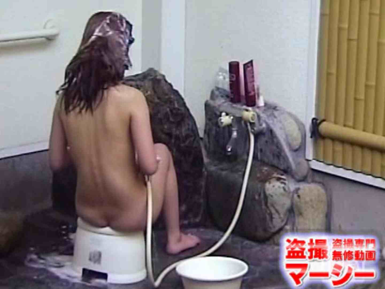 女子寮の女風呂 露天風呂付 女風呂  83pic 82