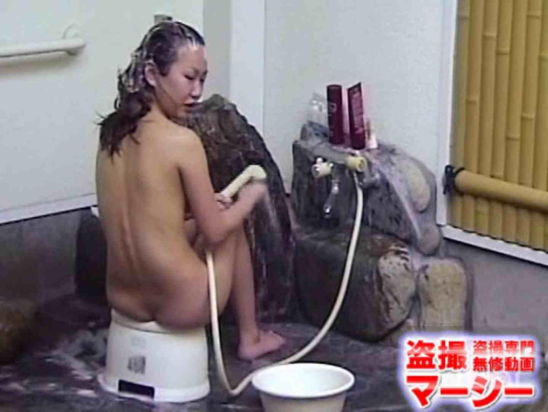 女子寮の女風呂 露天風呂付 女風呂  83pic 83