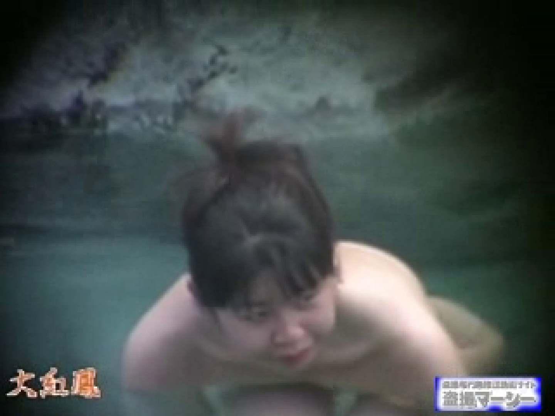 年増艶01 美熟女編vol.1 OL  101pic 37
