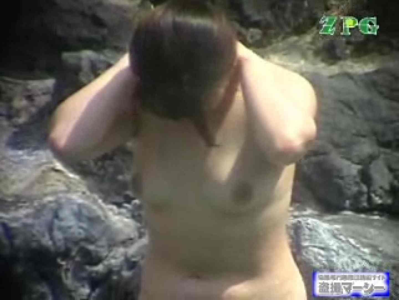 年増艶01 美熟女編vol.1 OL  101pic 53