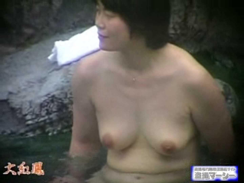 年増艶01 美熟女編vol.1 OL  101pic 65