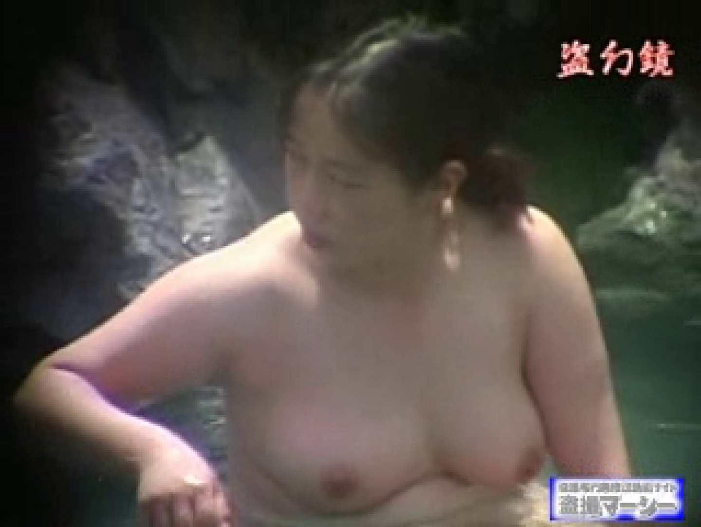 年増艶01 美熟女編vol.1 OL  101pic 96
