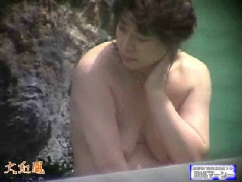 年増艶01 美熟女編vol.1 OL  101pic 99