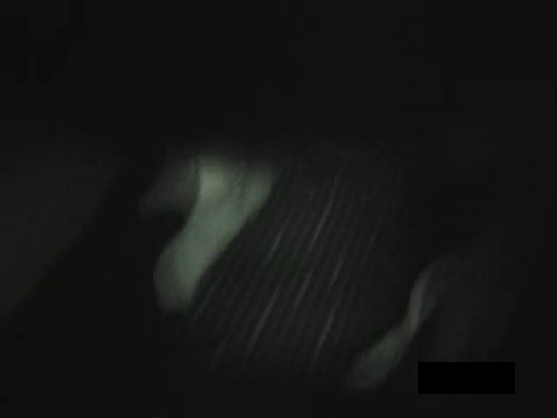 実録!痴漢現場からvol.2 盗撮  66pic 32