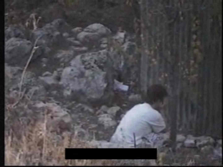 白人さんの野外排泄盗撮vol.1 排泄  54pic 7