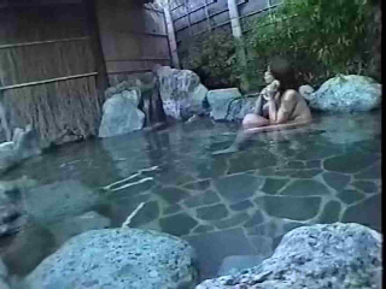 絶景!山奥の民宿&ホテル 露天風呂 隠撮! vol.05 接写  16pic 5