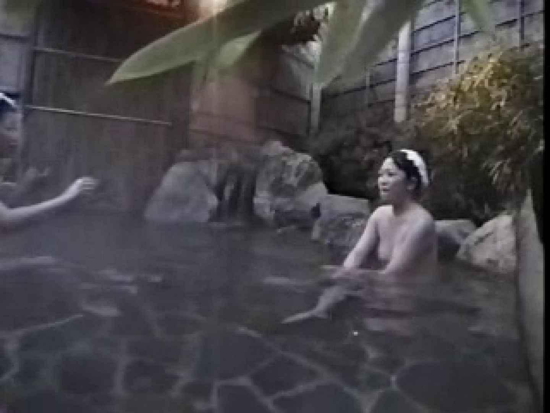 絶景!山奥の民宿&ホテル 露天風呂 隠撮! vol.05 接写  16pic 10