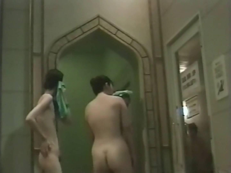 スーパー銭湯で見つけたお嬢さん vol.10 裸体  51pic 29