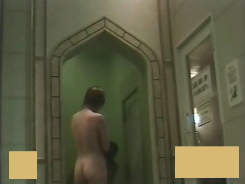 スーパー銭湯で見つけたお嬢さん vol.10 裸体  51pic 32