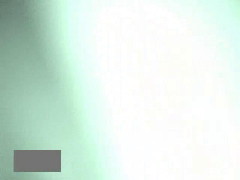 危険ファイル vol.01 OL  90pic 7