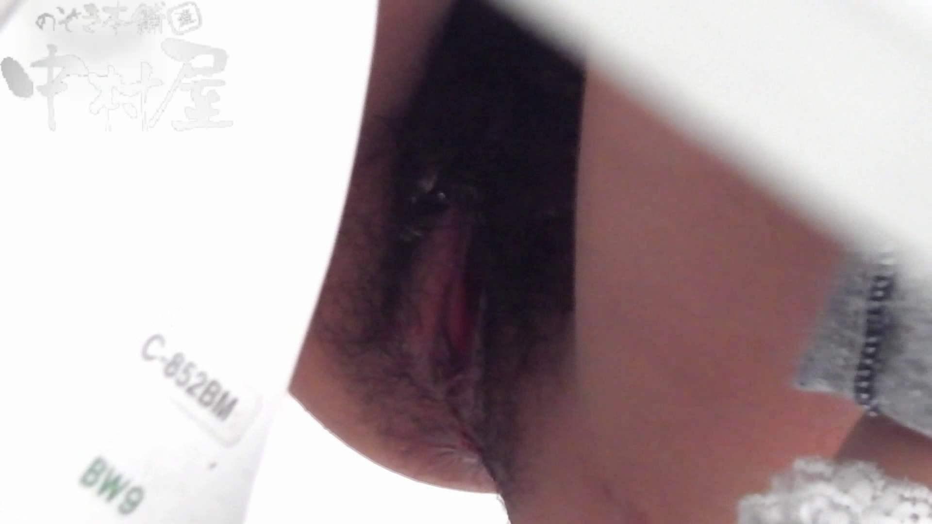 美しい日本の未来 No.33 黒パンをやっと下げる? 放尿  95pic 48