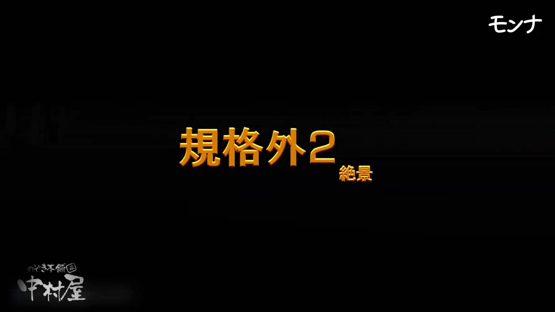 美しい日本の未来 No.58 ギャル  109pic 18