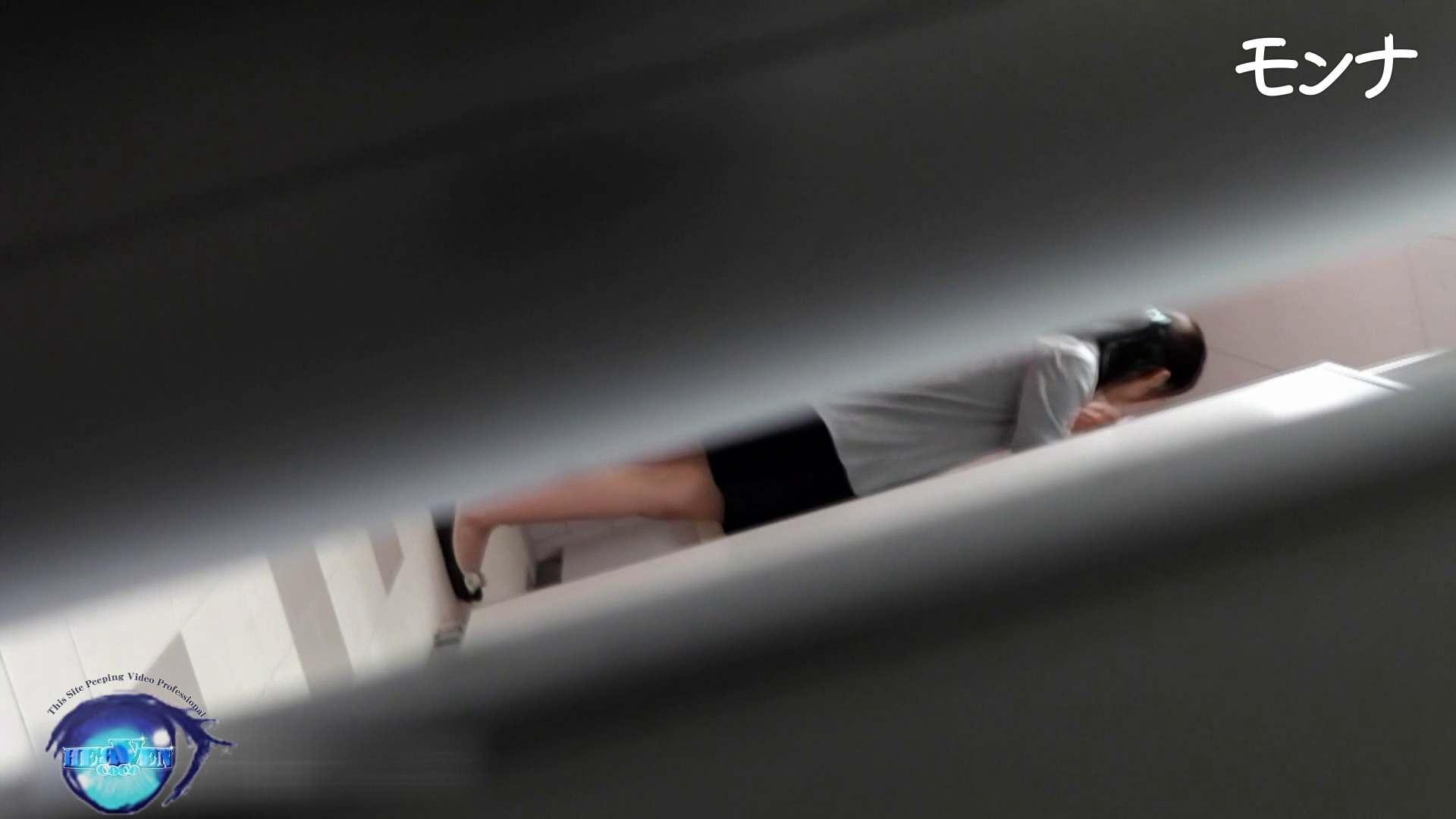 【美しい日本の未来】美しい日本の未来 No.87前編 お尻  54pic 15