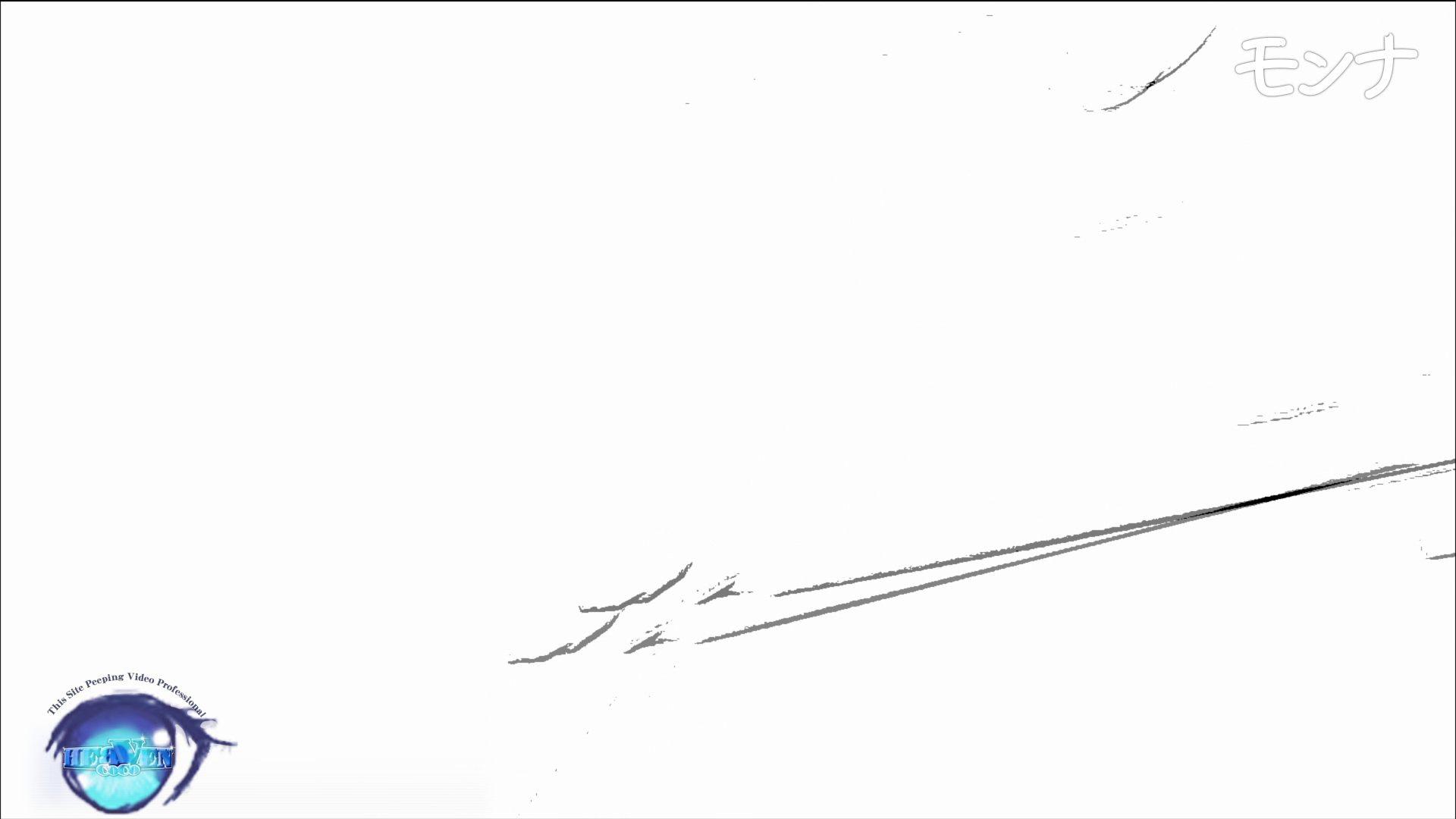 【美しい日本の未来】美しい日本の未来 No.87前編 お尻  54pic 52