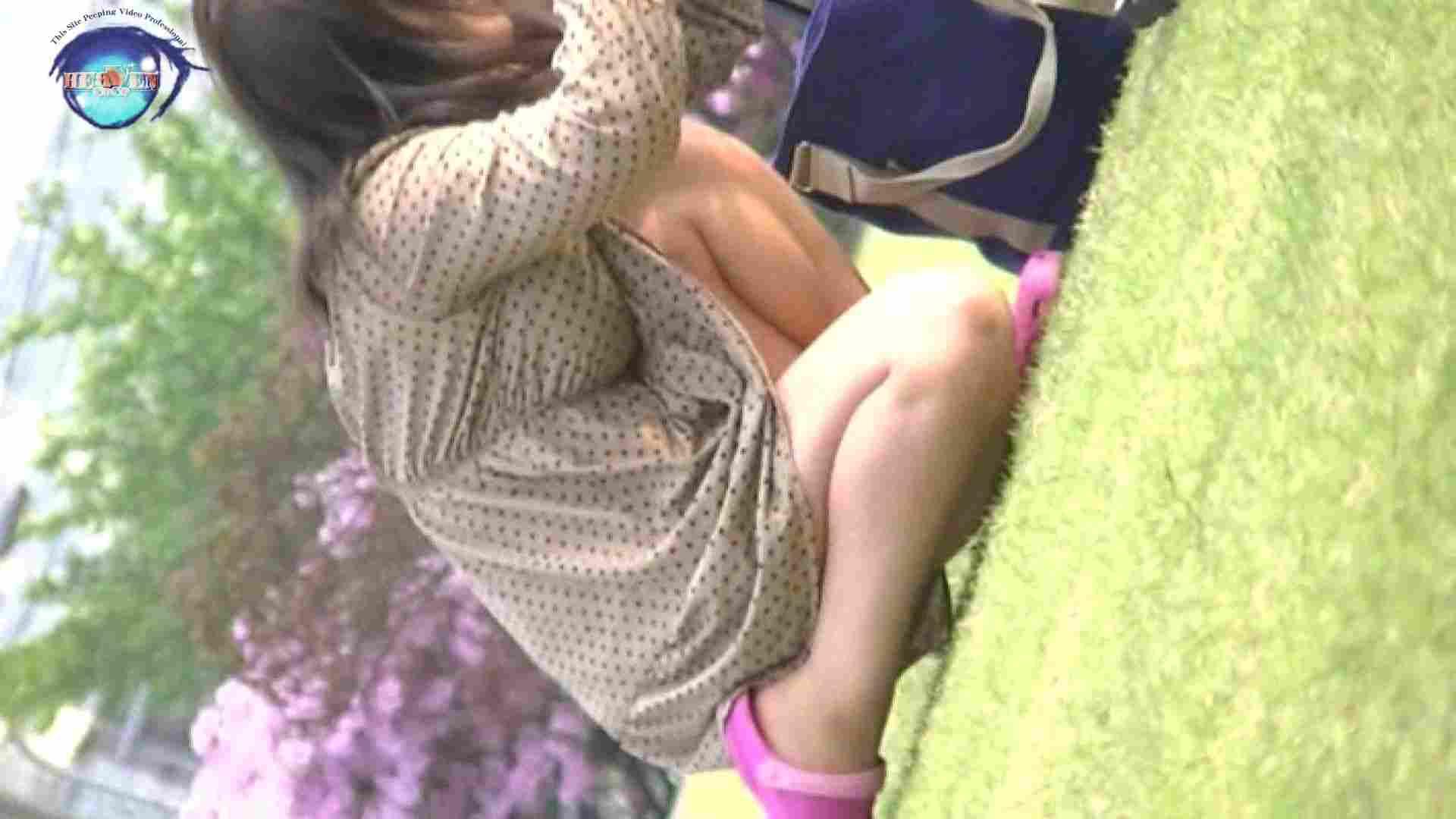 若奥さんおもいっきり生おっぱい vol.15 おっぱい  88pic 31