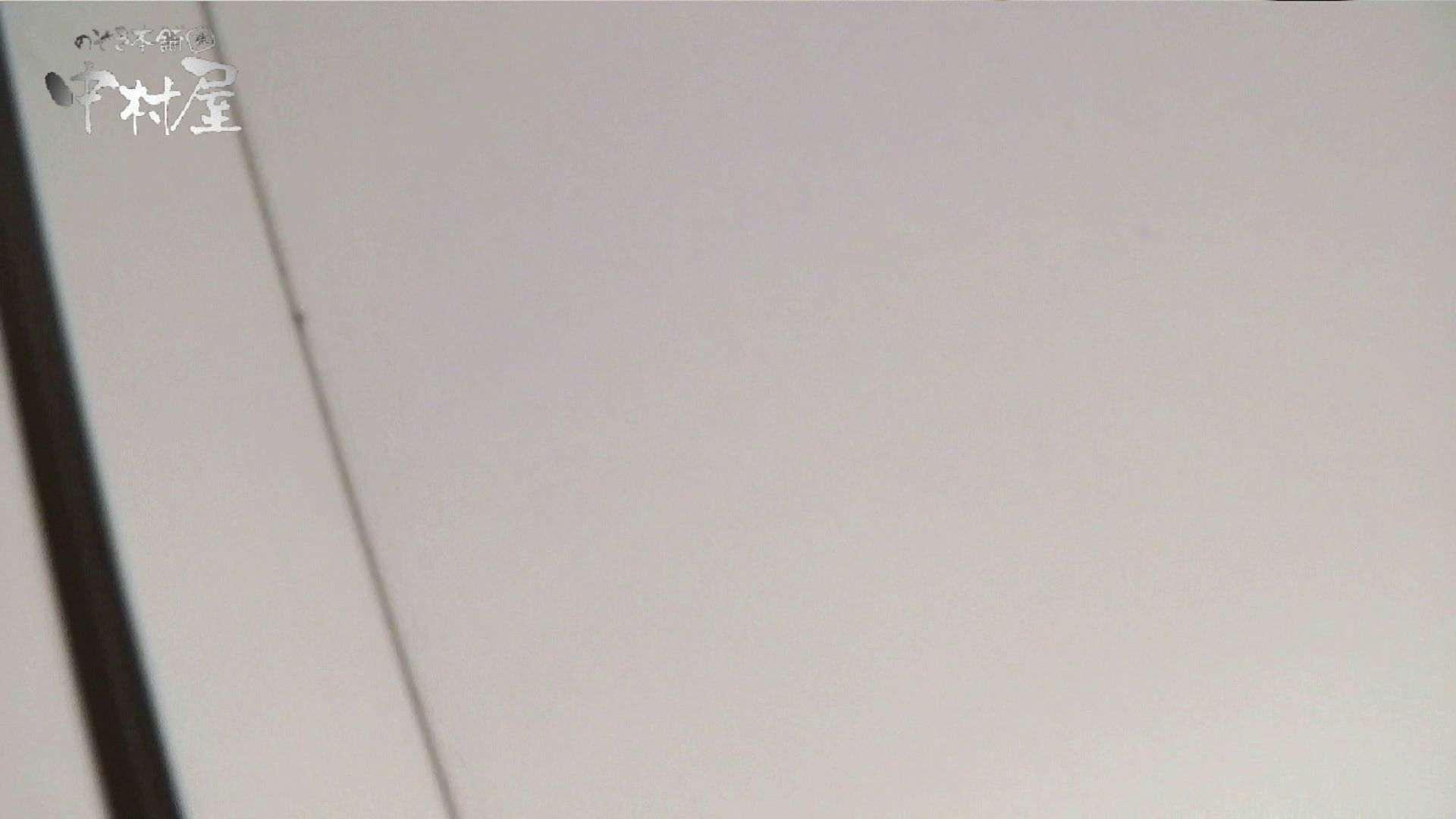 【世界の射窓から】世界の射窓から vol.10前編 OL  86pic 4
